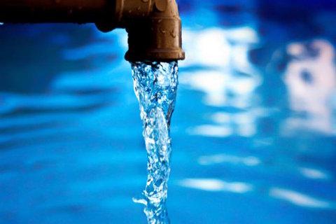 agua salud